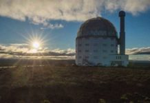 The MeerLITCH optical telescope device forms part of the Square Kilometre Array (SKA) project (AFP)