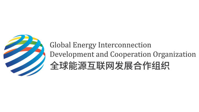 Global Energy Interconnection Development And Cooperation Organization Geidco