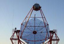 Telescopio de Rayos Gamma HESS