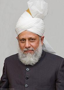 His Holiness Hazrat Mirza Masroor Ahmad