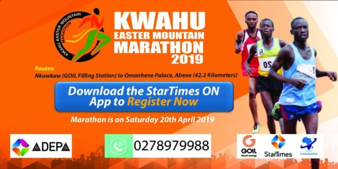 Marathon Registration