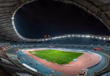 2019 IAAF Diamond League