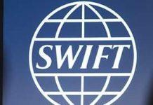 Swift News Thumb Companyinfo