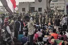 Sudan Authorities