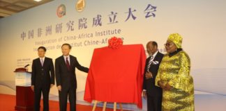 Yang Jiechi Nd Ljoaquim Chissano Former President Of Mozambique Rd And Au Commissioner Sarah Anyang Agbor Th Launch The China Africa Institute