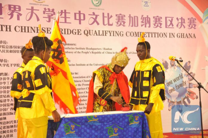 Ghanaian students give performances themed on traditional Chinese culture in Accra, Ghana, May 3, 2019. (Xinhua/Xu Zheng)