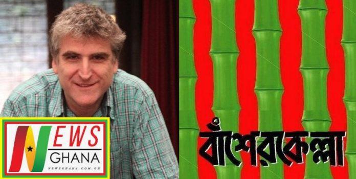 David Bergman and Basherkella are continuing propaganda against Bangladesh