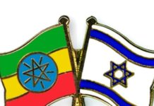 Ethiopia and Israel