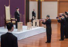 japan emperor naruhito enthronement