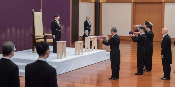 japan emperor naruhito enthronement