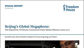 China Global Megaphone Cover
