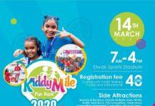 Accra Kiddy Mile Races 2020