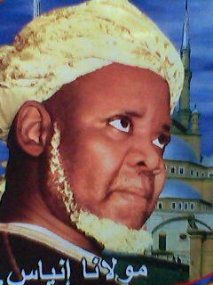 late Sheikh Ibrahim Nyass